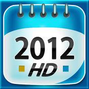 2012 日历 HD