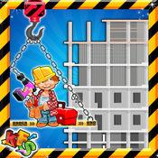 建立一个摩天大楼 - 大塔生成器游戏