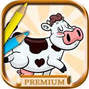 农场动物图画书-颜色和油漆的宠物 — — 溢价