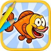 海洋动物图画书-颜色和油漆鱼 1