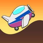 惊人的飞机上的赛车手 - 手机游戏下载小游戏赛车小好玩的