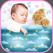 宝宝 摇篮曲 - 放松 晚安 声音 和 舒缓的音乐 为孩子们' 甜蜜的梦