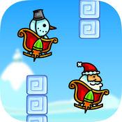 圣诞节赛车 — — 飞行圣诞老人圣诞老人游戏的乐趣 1