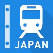 日本铁路线图 - 搜索路线的东京、大阪和日本地铁、JR