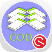 W2P - 云端商业印件HD (COD)