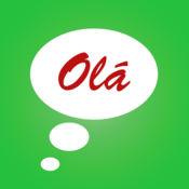 葡萄牙语发音 - 学习葡萄牙语言字母发音标准基础入门教程