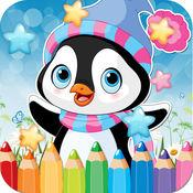 企鹅绘图着色书 - 孩子们可爱的漫画人物艺术思想页 1