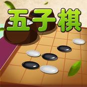 五子棋—天梨五子棋,手机残局策略宝典