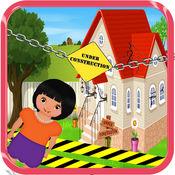 修复它的孩子 - 修复小宝贝之家
