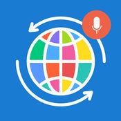 即时翻译 – 语音和文本翻译 1.2.2