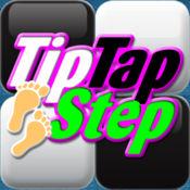 TipTapStep 脚踏实地