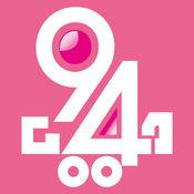 94Good–美容材料批發商城