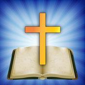 掌上祈祷 - 背诵经文/圣经圣经!