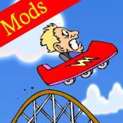 游戏模组 for 过山车之星 (Planet Coaster, PC) 1.0.0