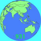 地球仪.931