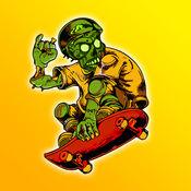 僵尸滑板高中 - 生活很忙幸存的火!