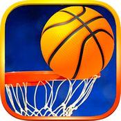 投篮大师:真实街头模拟灌篮三分库里篮球高手