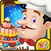糖果蛋糕制造者 - 使烘焙食品在这个疯狂的烹饪比赛