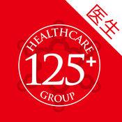 125私人医师