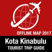 Kota Kinabulu 旅游指南+离线地图