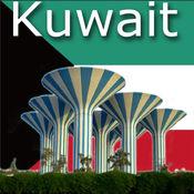 科威特地图