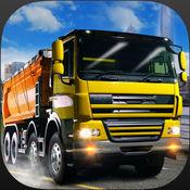市货物运输卡车拖车和石油转运箱3D