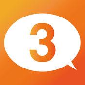 数字会说话 - 用二十多国语言读数字 - Talking Num 1.2