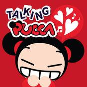 会说话的Pucca - Talking Pucca
