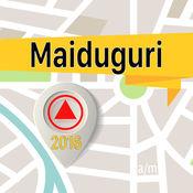 邁杜古里 离线地图导航和指南