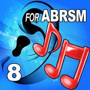 AURALBOOK (ABRSM英国皇家音乐学院第八级用) HD 2.31