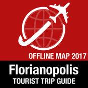 弗洛里亚诺波利斯 旅游指南+离线地图