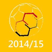 Liga de足球设备专业2014-2015年-的移动赛事中心