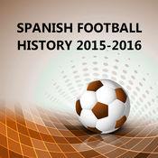 Liga de足球设备专业2015-2016年的历史 10