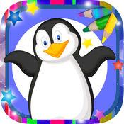 涂料魔法企鹅 - 企鹅着色和油漆 2