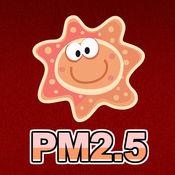 消除PM2.5(穹顶之下)