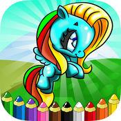 小麒麟和小马着色书儿童游戏 - 绘图绘画对于学龄前幼儿 1.