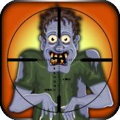 僵尸狩猎模拟器 — — 重装枪 & 直升机被击落的这些邪恶的怪物