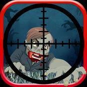 僵尸狙击手 — — 疯狂搞笑的僵尸射击游戏