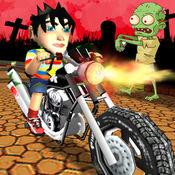 僵尸与骑自行车的人 - 免费(3D赛车和射击游戏的孩子)