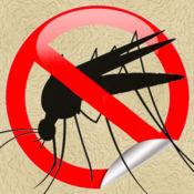 防蚊虫3- 1(Anti Mosquito 3-in-1) 1.13