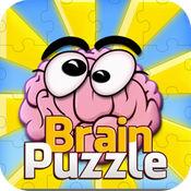 脑锻炼: 脑力挑战