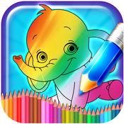 幼儿图画书和页数 - 画和油漆游戏