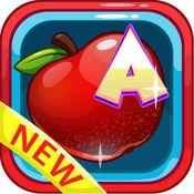 幼儿教育学习应用程序的孩子们的游戏 1