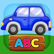 汽车儿童游戏: 6种游戏为儿童的发展. 学龄前教育