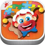 幼儿教育拼图遊戏 Puzzingo  (汉字英语小孩游戏) 6.94