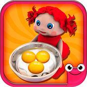 EduKitchen-免费的儿童厨房游戏!