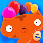 幼儿学习games向我要颜色儿童游戏
