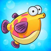 宝宝海洋学校 - 为宝宝们提供的海鱼教育游戏 2