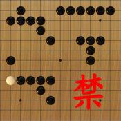 Light 五子棋 Pro