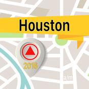 休斯敦 离线地图导航和指南